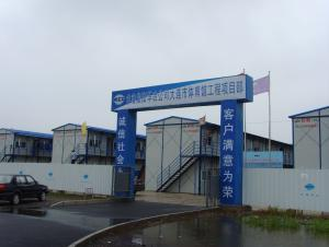 Affordable Temporary Sandwich Panel Prefabricated House