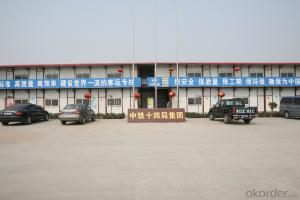 Beijing Oriental Shiheng prefabricated house