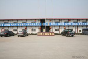 Beijing Oriental Shiheng prefabricated house