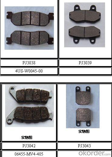 D817 Toyota Camry/Celica car brake pad