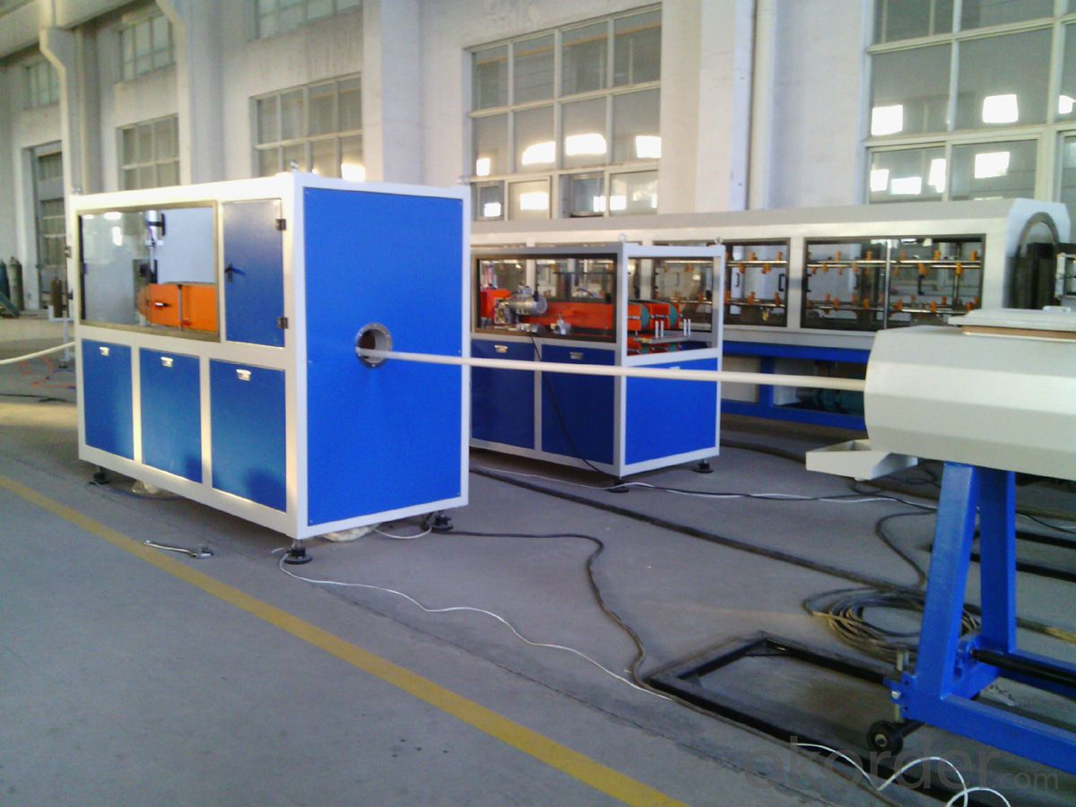 20-63mm pe pipe production line/pe pipe machine/pe pipe
