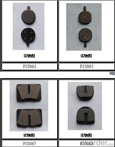 Ceramic brake pad D833 brake pad material