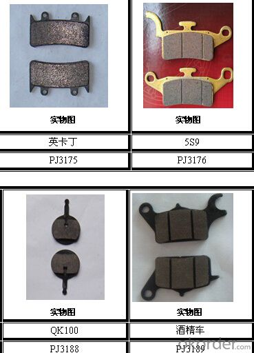 Brake Pads Manufacturer   Toyota Car Parts WVA23510