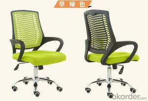 New Design Racing Office Chair Mesh/Leather/PU CN1204