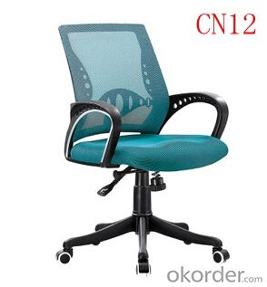 New Design Racing Office Chair Mesh/Leather/PU CM12