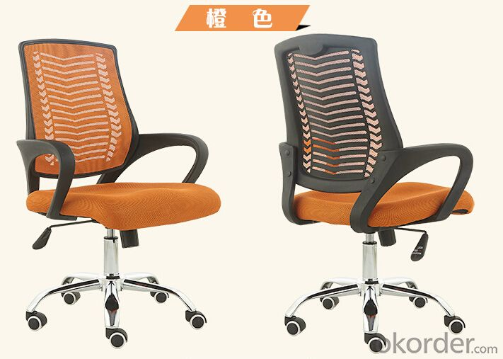 New Design Racing Office Chair Mesh/Leather/PU CN123