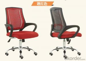 New Design High Quality Office Chair Mesh/Leather/PU CN1402A