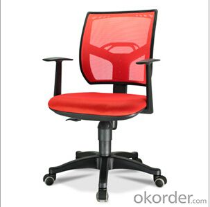 New Design High Quality Office Chair Mesh/Leather/PU 05H