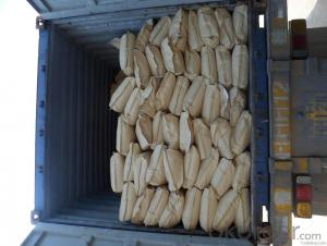 CMC Carboxymethyl Cellulose for  Food Grade