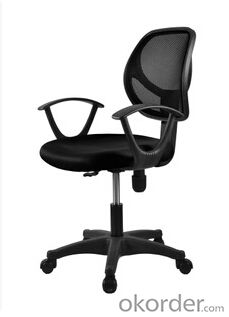 New Design Racing Office Chair Mesh/Leather/PU CN20