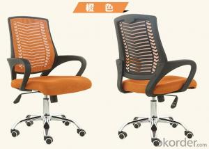 New Design High Quality Office Chair Mesh/Leather/PU CN1402