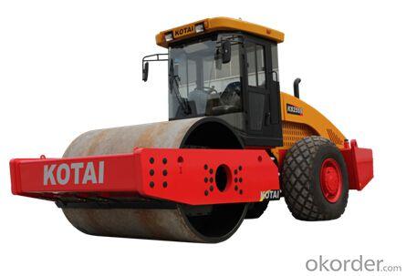 KS255S fully hydraulic single drum vibratory roller