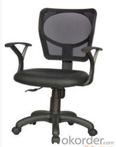 New Design High Quality Office Chair Mesh/Leather/PU 06A