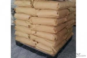 Food Grade CMC Carboxymethyl Cellulose FM6