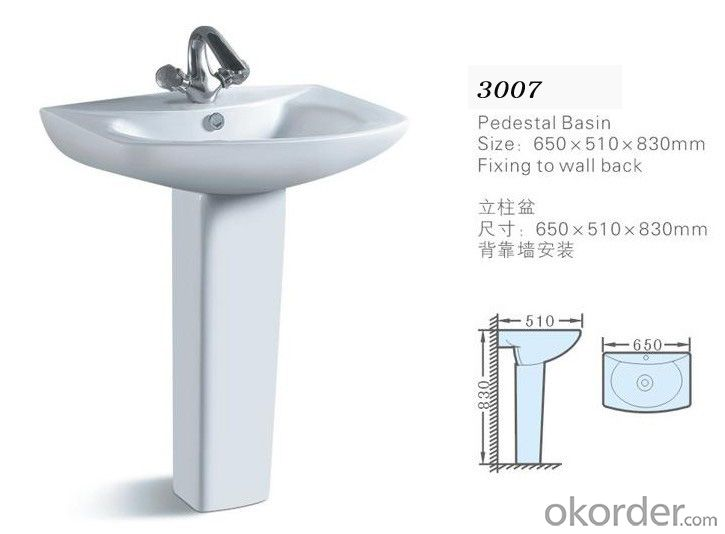 floor standing bathroom ceramic pedestal basin - 3007