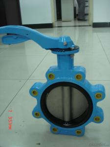 High Quality Heating Butterfly Valve Made In China On Sale