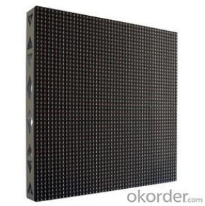 Ustorm S10 Outdoor Fixed LED Display High Pixel Density