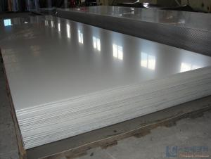 316 round stainless steel bar price for china