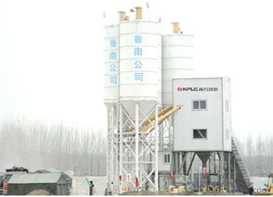Modular concrete mixing plant,Accurate dosage system, ensuring concrete quality