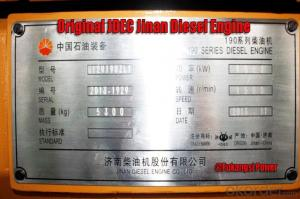 800-1800KW China JDEC Generator desiel 60