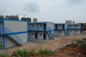 Chinese Portable and Mobile  Container Houses