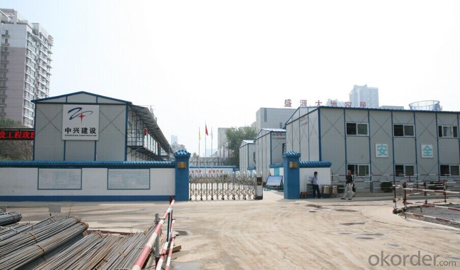Beijing Orient the constant integration prefabricated houses
