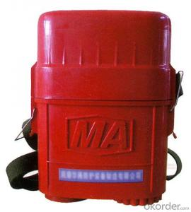 Zhongmei brand Compressed Oxygen Self-Rescuer
