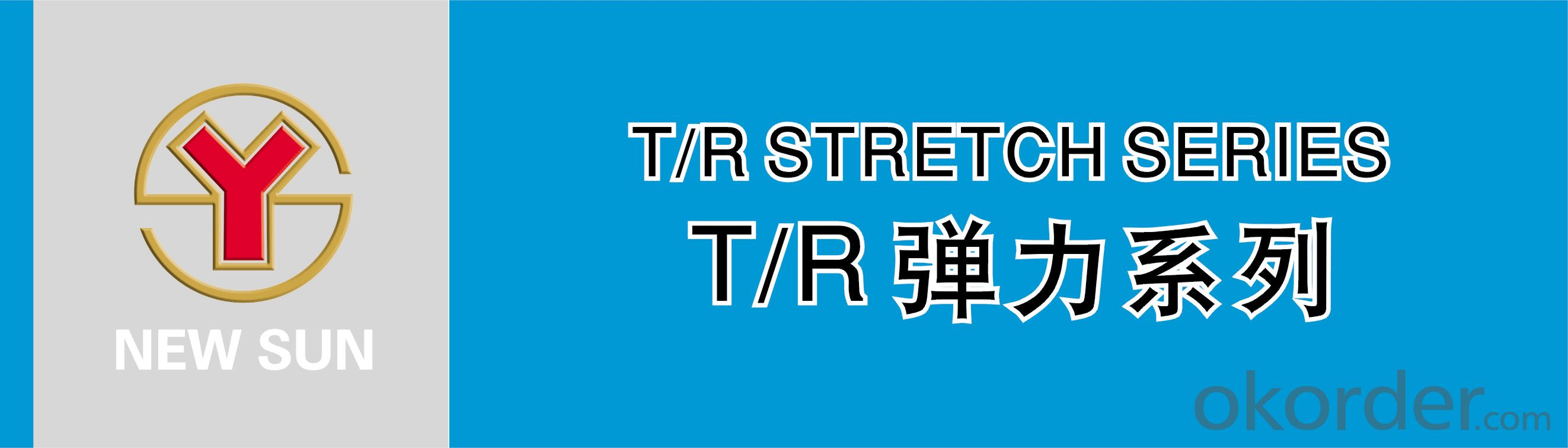 T/R TWO WAY STRETCH S0048/(40/2+40D)x(40/2+40D)
