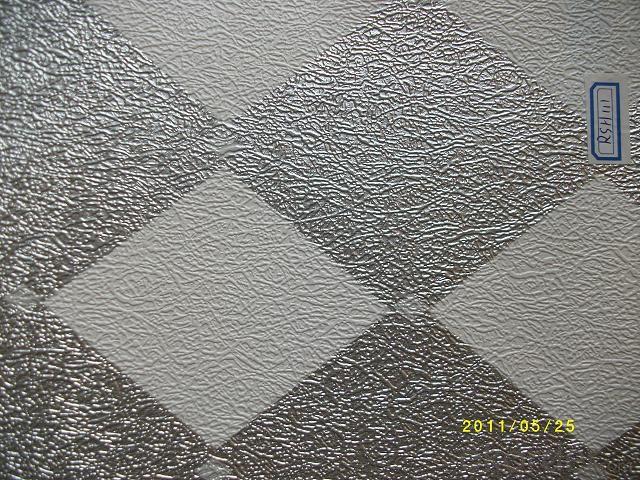 Gypsum Board Ceiling Tile for Decoration