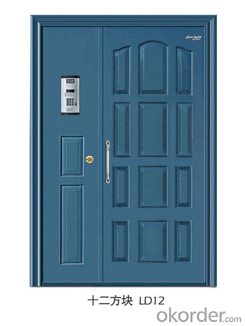 China manufacturer steel security door