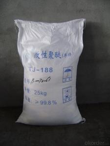 Polycarboxylic acid water reducing agent new material modified polyether TJ-188