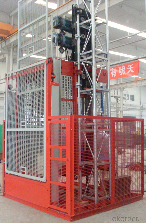 construction hoist / builder's hoist/building hoist/SC80