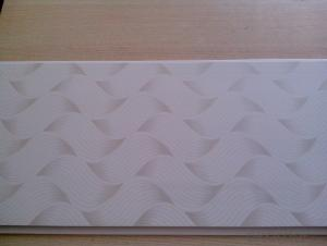 PVC Ceiling for Interior Decoration for Cheap Use