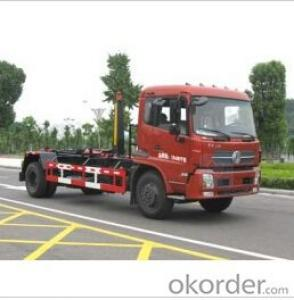 Dongfeng compartment removable garbage truck (CLW5120ZKX3)