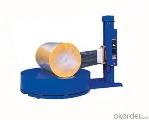 ZHONGMEI        H21-Y Paper Reel Wrapper