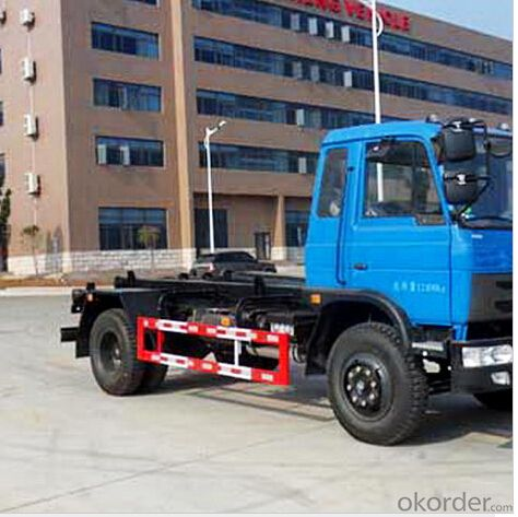 CSC5122ZXXE4 compartment removable garbage truck