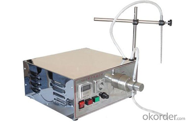 Semi-automatic Magnetic pump liquid filling machine YG-1