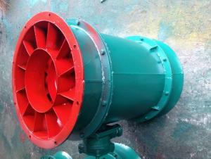 Zhongmei brand Axial-flow exhaust blower