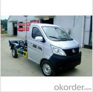 CLQ5022ZXX4SC compartment removable garbage truck