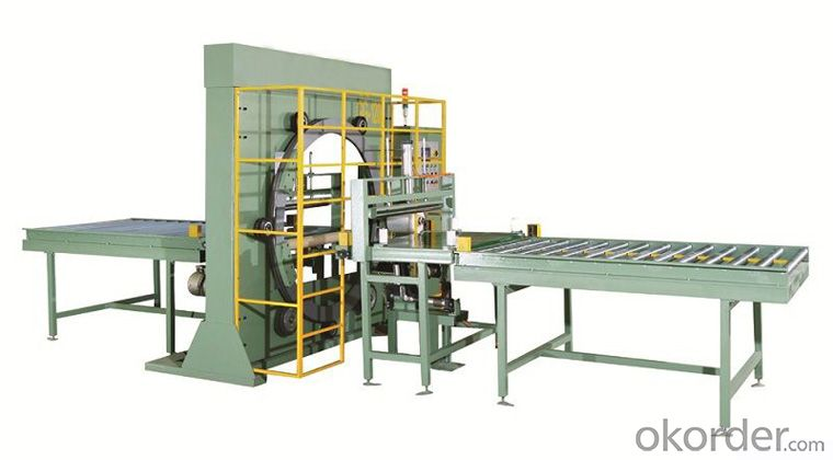 GG1200 Horizontal Wrapping Machine
