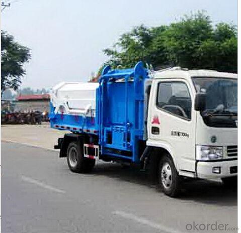 SZD5070ZDJ4 compression butt garbage truck