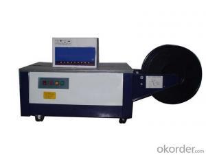 ZHONGMEI KZB-II semi automatic strapping machine