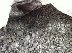 95.5% Anthracite blind coal recarburizer for steelmaking