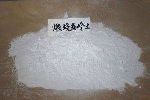 HIGH REACTIVITY METAKAOLIN FOR CEMENT INDUSTRY(GB-HRM98)