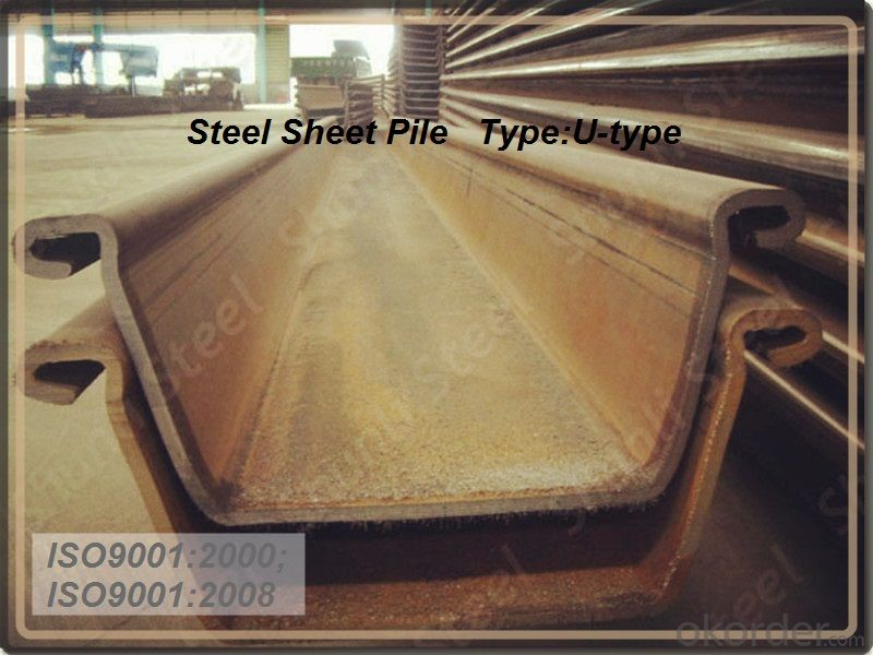U Steel Sheet Pile 500*200*24.3mm