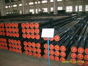 2 3/8--5 1/2 API 5DP drill pipe good price