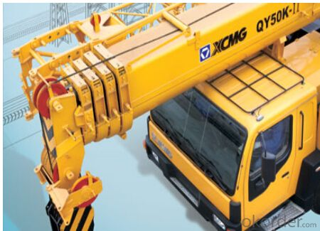 TRUCK CRANE QY50K-2,unique stretch and retract technique