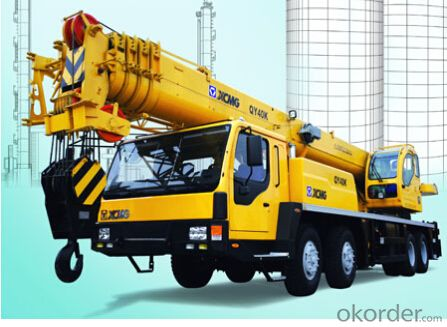 TRUCK CRANE QY40K,,full luxury cab with large view and new orthodrome streamline operating cab