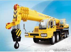 TRUCK CRANE QY50B.5,More excellent performance