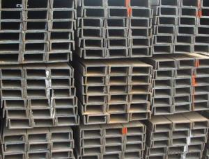 Steel channel with various specifications
